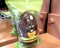 Hamlet Milk Chocolate Rabbit (Speedy) On Egg 55g